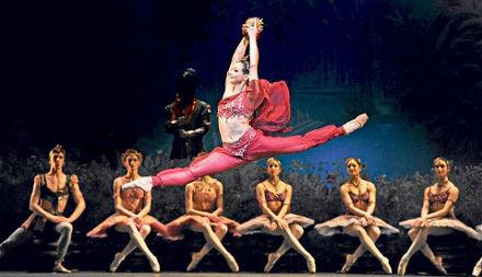 Баядерка балет мариинский билеты афиша всех рок концертов