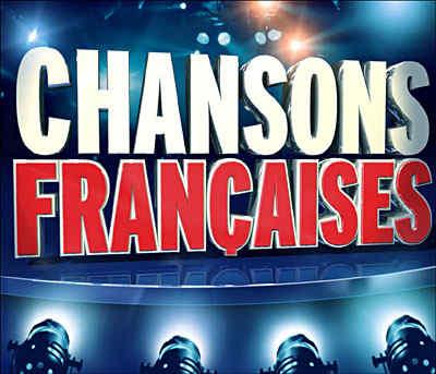 Французский шансон