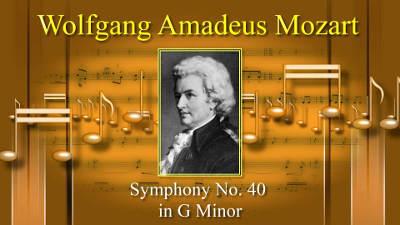 В.А. Моцарт симфония №40