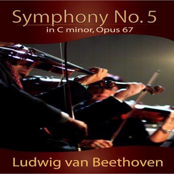 Людвиг ван Бетховен «Симфония №5»